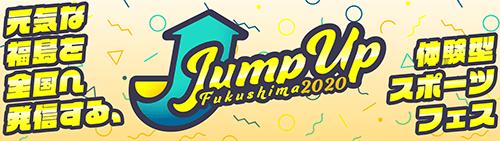 Jump Up 2020